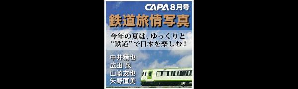 Bn_capa0908_1_2