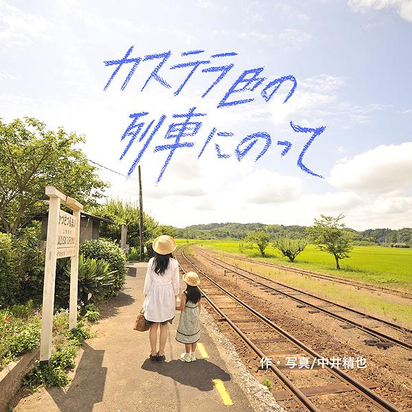 11_7_11_02